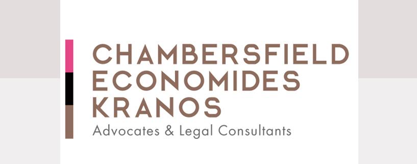 chambersfield_logo