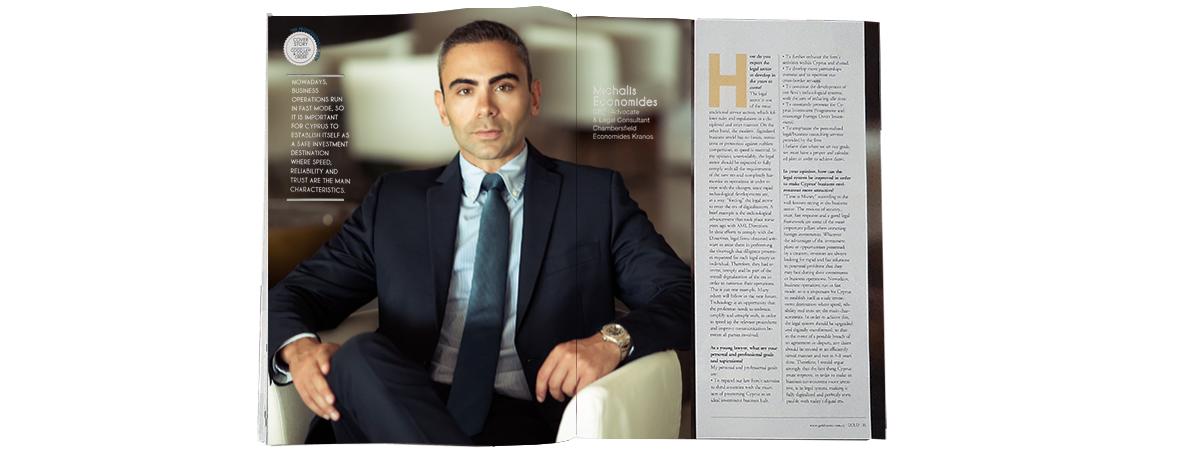interview_michalis_economides_a