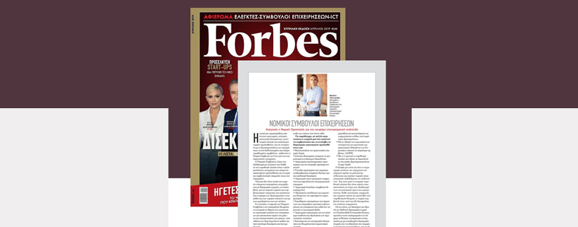 forbes_7