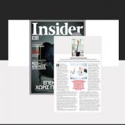 insider_aml_b